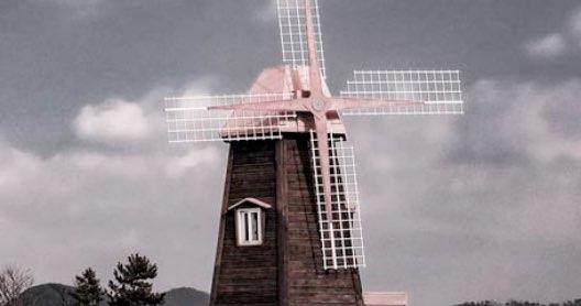 Windmill Heritage